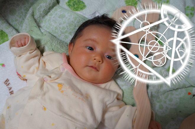 パパの育児@57日目:和鷲さん、魔法使いにジョブチェンジ