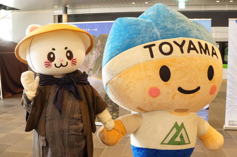 親子でデート。富山駅にまちなかがやってきた!