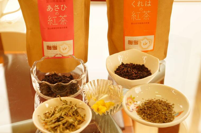 富山紅茶の会の「焙じ呉羽紅茶」ジンジャーブレンドティ新発売