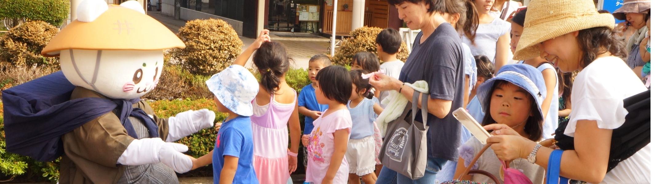 ボランティア|子育て世代の応援